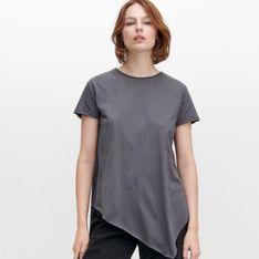 Reserved - Gładka bluzka z asymetrycznym dołem - Beżowy