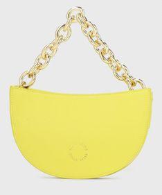 Żółta skórzana torebka damska