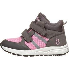 Buty zimowe dziecięce szare Lamino