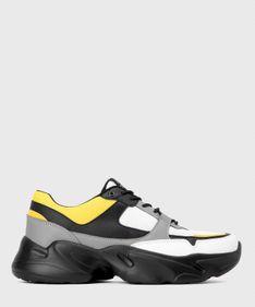 Multikolorowe sneakersy męskie
