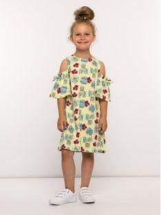 Primigi Sukienka codzienna 43112571 Żółty Regular Fit