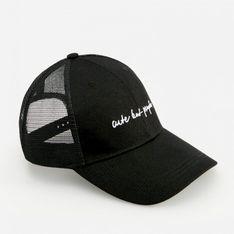 Reserved - Bawełniana czapka z daszkiem i haftowanym napisem - Czarny