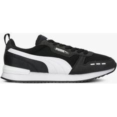 Puma buty sportowe męskie