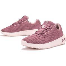 Under Armour buty sportowe damskie z gumy