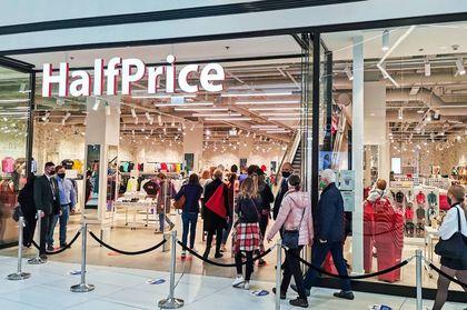 HalfPrice już w Polsce! Czym zaskoczył Polaków ten multibrandowy gigant?