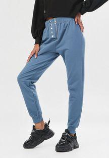 Niebieskie Spodnie Ynisienne