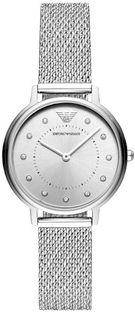 Zegarek EMPORIO ARMANI - AR11128 Srebrny