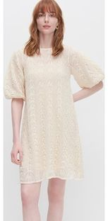 Sukienka Reserved mini na spacer koronkowa